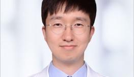 조동현 교수
